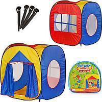 Палатка детская 105*100*105  дом/улица