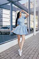 Платье с коротким рукавом юбкой-клеш