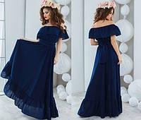Тёмно синее шикарное летнее платье в пол. Арт-5122/48