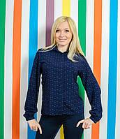 Стильная женская рубашка Армани
