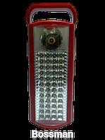 Фонарь аварийного включения BP-6809E SLA 6V 4.5Ah с функцией повер банка, фото 1