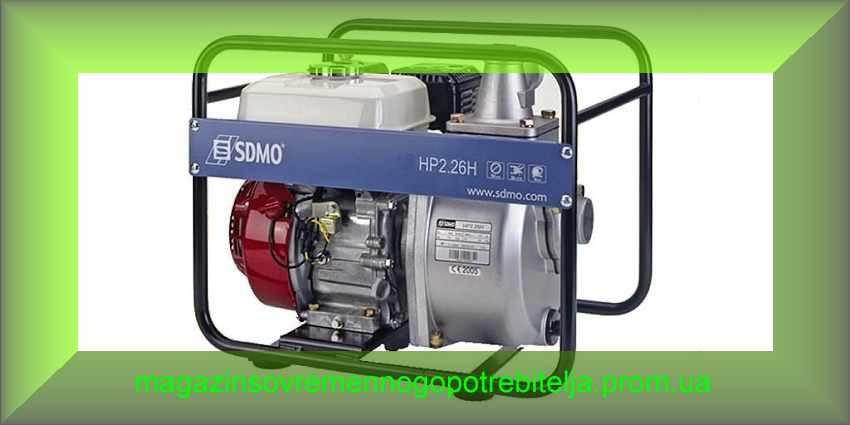 Мотопомпа пожарная SDMO HP 2.26 H