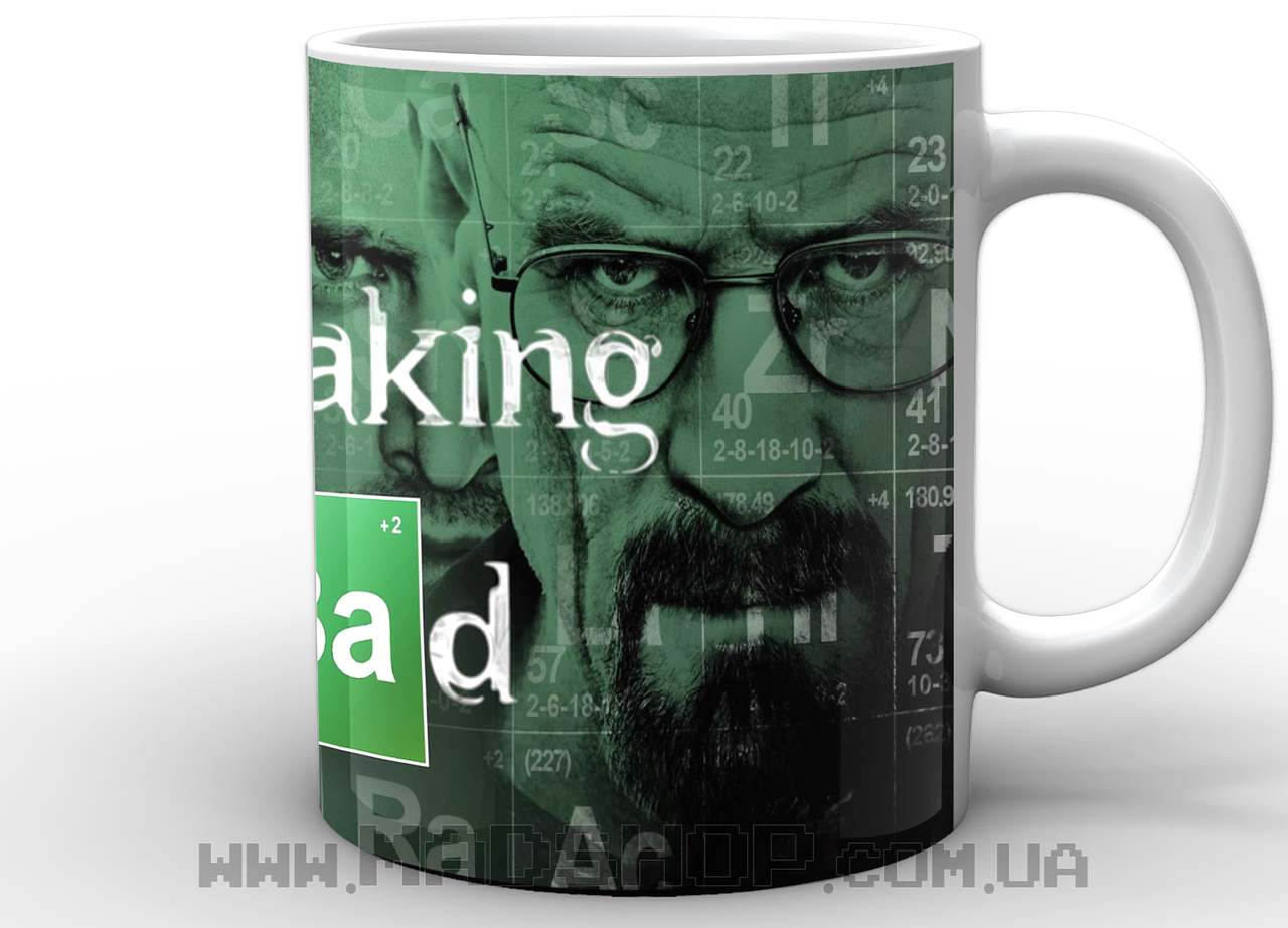 Кружка Breaking Bad