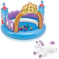 Надувной замок для детей Intex 48669 — шикарный игровой центр: фигура единорога, 10 шариков, 130х91см