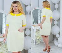 Жёлтое трикотажное платье с воротником, короткий рукав батальное. Арт-5499/48