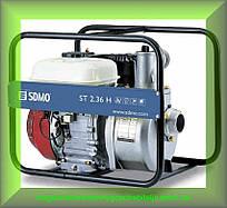 Мотопомпа бензинова SDMO ST 2.36 H