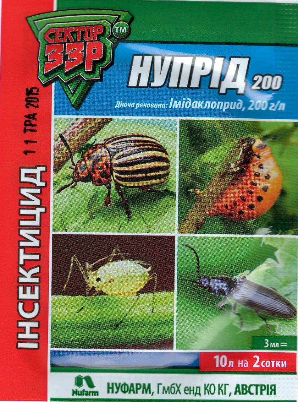 Нуприд 200, 3мл инсектицид от колорадского жука (300 шт упак)