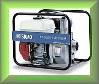 Мотопомпа бензиновая SDMO ST 3.60 H