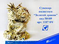 """Статуэтка""""Сплетение Драконов""""13.8*9.2*17.5см"""