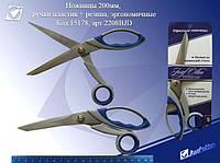 Ножницы 200 мм, ручки пластик+резина эргономичные,европ J.O. /12 /0 /240