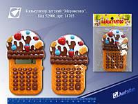 """Калькулятор детский """"Мороженое"""" mix"""