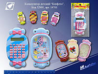 """Калькулятор детский """"Конфетаl"""" mix с игрой"""