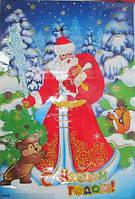 """Плакат """"Дед Мороз и зверушки"""" 76*52CM"""