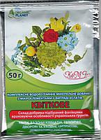 Добриво Кемира Yara Ferticare 14.11.25+2Mg +Me Квіткове (Норвегія) 50 г. (на 25 л води)