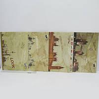 """Папка - конверт на липучке карт.""""Города"""" А4, mix4"""