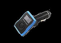 Автомобильный fm трансмиттер модулятор
