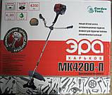 Бензокоса ЭРА МК-4200-П, фото 3