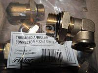 Соединитель двойник угловой M22x1,5*М16х1,5 (RIDER). RD 01.01.49