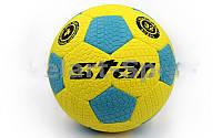 Мяч футзальный  №4 Outdoor покрытие вспененная резина  для игры на асфальте