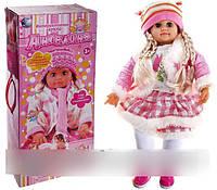 Интерактивная кукла Ангелина с картой памяти