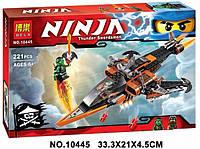 """Конструктор Bela Ninja 10445 """"Небесная акула"""" 221 дет"""