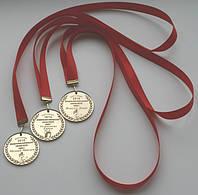 Медали для выпускников учебных заведений