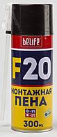 Пена монтажная BeLife 300мл F20