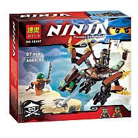 """Конструктор Bela Ninja 10447 """"Дракон Коула"""", 97 дет"""