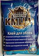 Клей обойный КМЦ-Н, 125 гр.