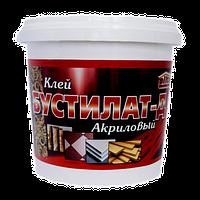 Бустилат-Д (1,2 кг)