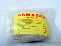 Замазка для окон (0,5 кг)