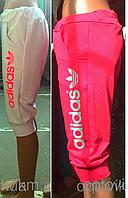 Капри ADIDAS 2 цвета