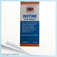 """Глазные капли """"ISOTINE"""""""