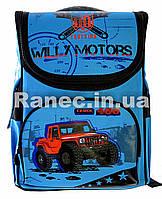 """Ранец школьный ортопедический Willy """"Sport Car""""  WL-850"""