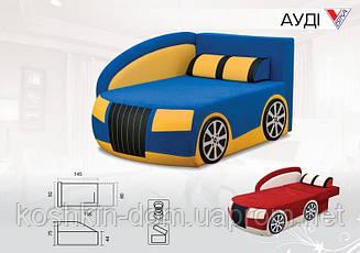 Дитячий диван Ауді єврокнижка (дитячий диван)