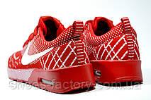 Кроссовки женские Nike Air Max Thea, фото 3