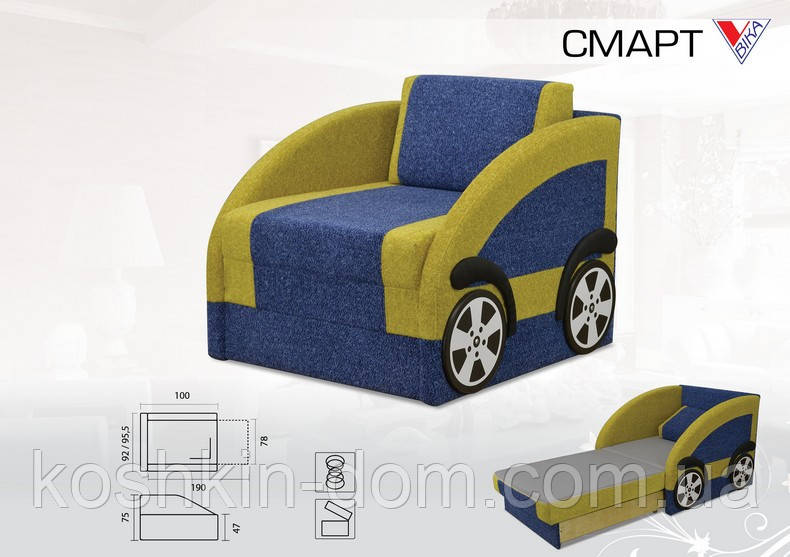 Детский диван Смарт выкатной (детский диван)