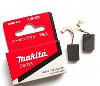 Угольные щетки Makita CB-325 (любые запчасти макита)