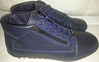 Ботинки мужские новые кожаные зимни 448-bert01
