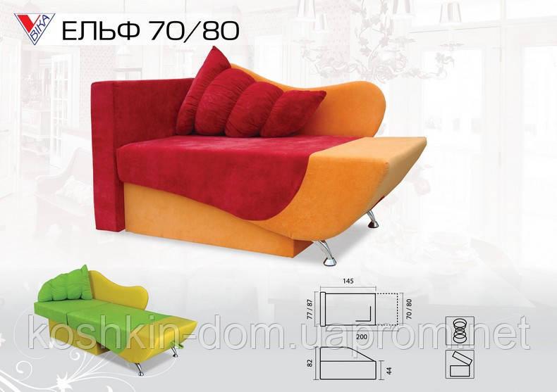 Дитячий диван-ліжко Ельф єврокнижка