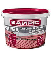 """Краска """"Байрис"""" для оцинкованного металла и шифера (коричневая) 10 кг"""