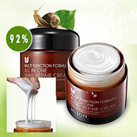 Крем с экстрактом улитки Mizon All in One Snail Repair Cream 92%