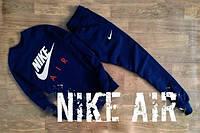 Мужской спортивный костюм найк,Nike Air - синий