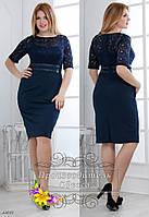 Женское батальное платье с красивым гипюровым верхом