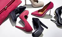 Где купить недорого обувь в Украине в интернет магазине?