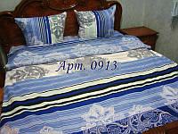 Постельное белье из бязи оптом и в розницу, Абстракция-полоска на синем фоне 0913