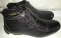 Ботинки мужские кожаные зимние FALCON 319
