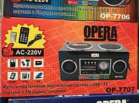 Портативная акустика Opera OP-7707