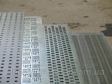 Решета, сита, перфорация, молотки для зернодробилок