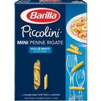 Детские макароны Barilla Piccolini Mini Penne Rigate